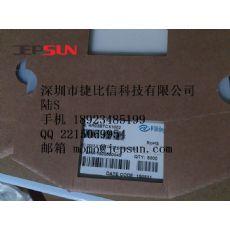 10KR电阻,0603高精密电阻AR03BTCX1002现货,台湾进口薄膜电阻