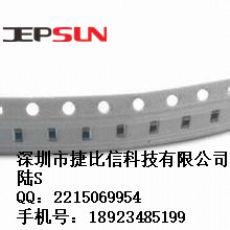 100KR电阻,0805贴片+1%精度+10PPM,AR05FTB1003现货
