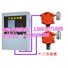 QD6000智能型气体检测报警仪 可燃气体报警器