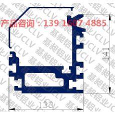 汽车生产线链条导轨 铝合金导轨6063-T5材质规格齐全