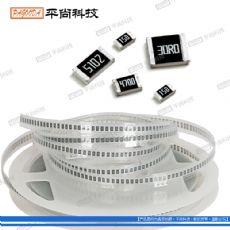 金属膜电阻器,0603电阻,LED光电类贴片电阻