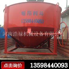 贵州贵阳总代直销3方混凝土塔吊料斗实用产品