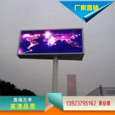 凌源市户外全彩LED显示屏,户外全彩显示屏参数,全彩电子显示屏价格