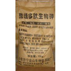 冲施肥聚糖多肽生物钾