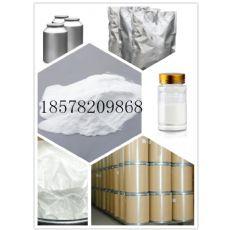 紫杉醇侧链|CAS号: 949023-16-9|厂家现货