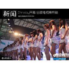 郑州海尔电视信号接收器