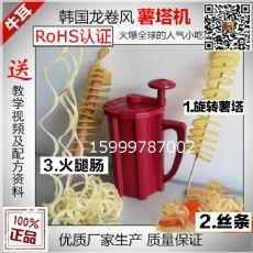 小型加工设备半自动薯塔手摇塔机漯河薯机器通信设备凯斯泰尔图片