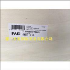 FAG牌2406-B-MB轴承 FAG圆柱滚子轴承 2406-B-MB轴承货源