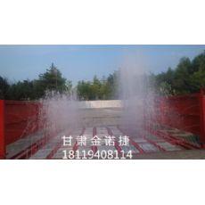 西宁工地洗车台