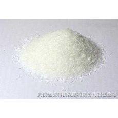 供应3,4,5-三甲氧基苯甲醛