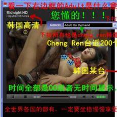 郑州海尔电视接收器