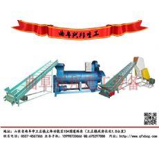 塑料粉碎机生产线设备