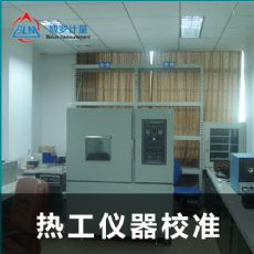 辐射温度计校准找深圳天瑞一站式仪器服务有限公司 质量有保障