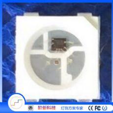 厂家专业生产SK6812RGB-5050,内置IC幻彩灯珠,点控灯珠