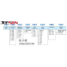 2512电阻,130R电阻,AR05FTC1300,光颉正品