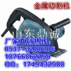 4131手提式金属切割机 进口日本牧田原装切金属板的机器