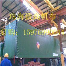珠海九州港那儿有盖船上运输用的防水帆布买船上运输防水帆布批发