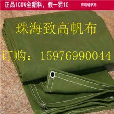 珠海九州港码头哪有盖货用的防水布买九州港哪有码头帆布批发
