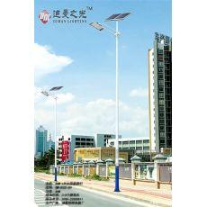 太阳能路灯 LED太阳能路灯