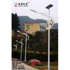 风能太阳能LED风光互补路灯 市电互补路灯