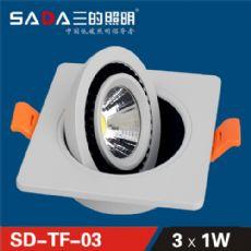 三的照明 太极灯led射灯 可转角180度方形天花灯