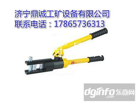 江苏扬州液压钳接线端子压线钳,小型手动冷压接钳低价批发图片