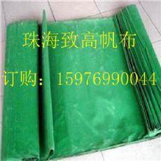 惠州防水帆布供应工地帆布防水帆布雨罩帆布袋防尘雨布袋定做