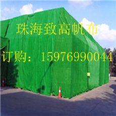 惠州工地帆布盖水泥蓬布盖钢筋耐磨帆布工地帆布金牌供应商防水布