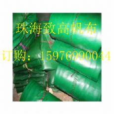 惠州工程建设帆布工地帆布盖打桩机帆布加工定做惠州帆布厂