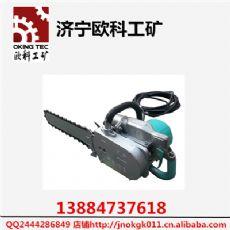 电动金刚石链锯 混凝土电动金刚石链锯