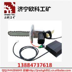 手持式电动金刚石链锯 220V切石材电动链锯
