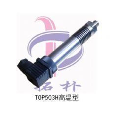 平膜压力变送器|无腔压力变送器|隔膜压力变送器|TOP509系列