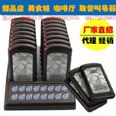 黑龙江连锁快餐咖啡取餐排队器生产公司厂家供应