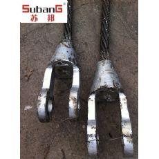 浇铸钢丝绳 开式浇铸钢丝绳索具 开闭式浇铸索具 钢丝绳索具