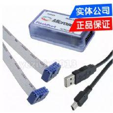 下载器编程仿真器特价Actel flashpro4 usb下载线