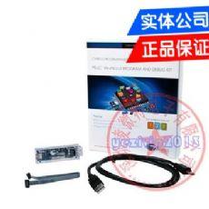 cypress CY8CKIT-002 系列 MiniProg3仿真器编程工具