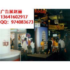 上海广告展2016广告雕刻机展(2016年上海广告展)