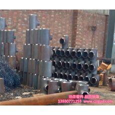 电标碳钢三通