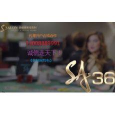 沙龙国际sa36.net13008889991