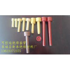 可控硅绝缘套管 生产厂家 阜城县衡泰绝缘材料厂