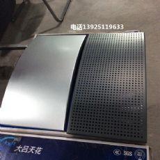 广东外墙铝单板_外墙铝单板品牌厂家