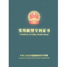 工程师记者编辑专利加分评职称湖南专利购买专利定制
