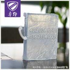卓野天然皂基用于制作手工皂和精油皂首选原材料