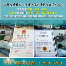 东莞清溪仪器检测-清溪仪器校正机构-清溪校验公司