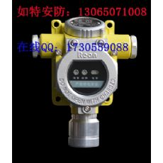 RBT-6000-ZLG工业气体探测器 乙烷浓度探测报警器