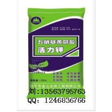 五硝基黄腐酸活力钾