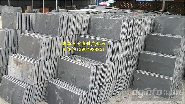 青石加工(电话:l39`o792`8251)青色街面的石材都是使用青石