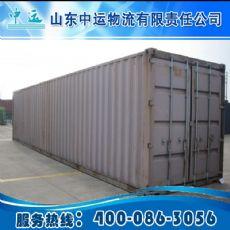 超长物流集装箱