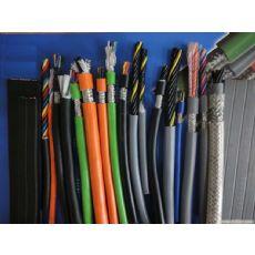 中度拖链电缆 中度拖链控制电缆【PVC】 拖链电缆