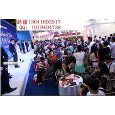 2016国际美博会_上海美博会2016年上海美博会护理用品展